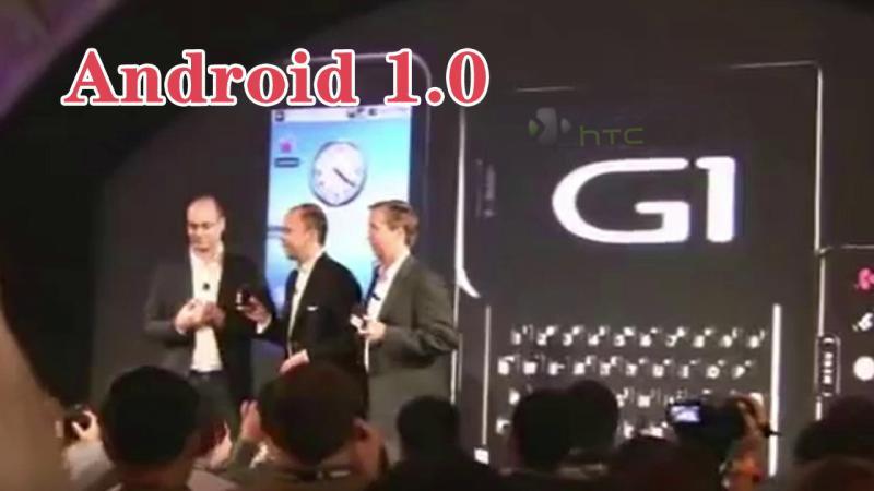手机操作系统发展史25:回顾Android 1.0发布会,原来第一款安卓手机并不是HTC G1