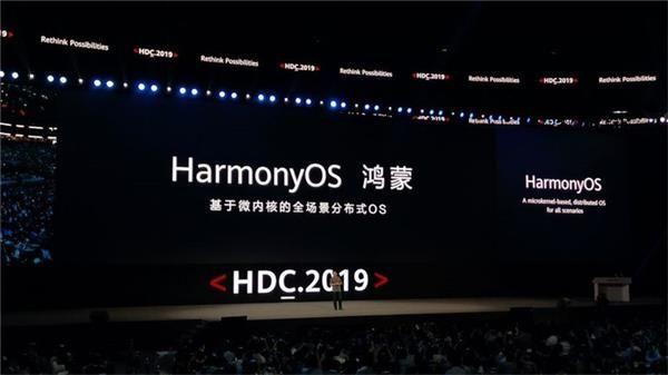 华为鸿蒙HarmonyOS再增加了300+开源的组件